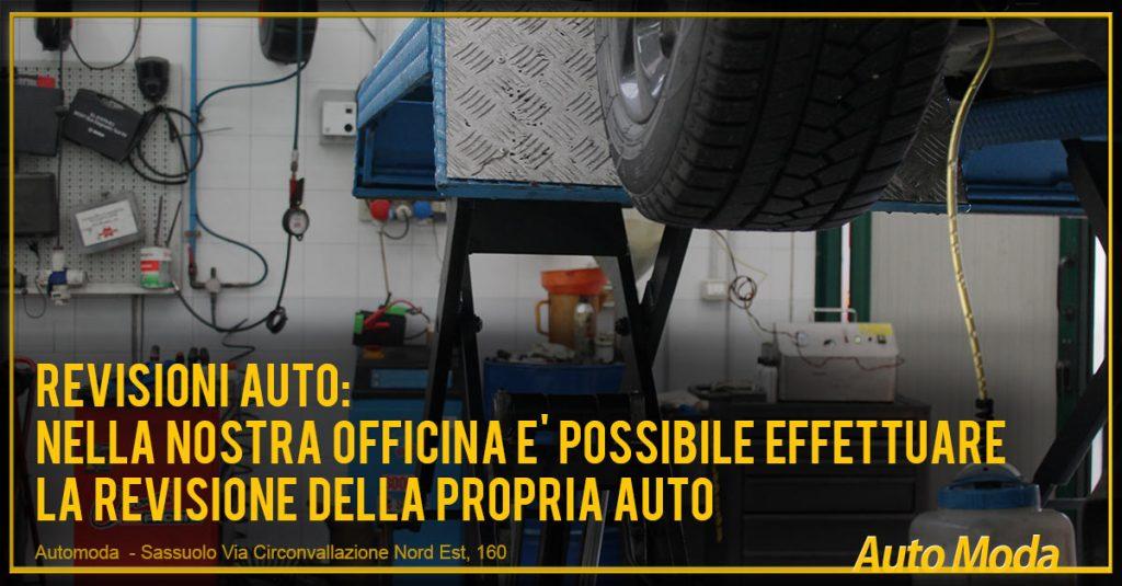 Revisioni auto: nella nostra officina è possibile effettuare la revisione della propria auto